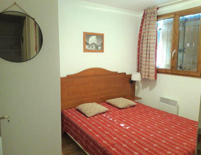 Аренда на лыжном курорте Апартаменты 2 комнат 4 чел. (B111) - Le Hameau des Aiguilles - Albiez Montrond