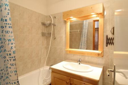 Location au ski Appartement 3 pièces 6 personnes (517) - Résidence la Combe IV - Aussois