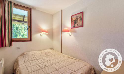 Аренда на лыжном курорте Апартаменты 2 комнат 7 чел. (Confort 28m²-6) - Résidence les Fontaines Blanches - Maeva Home - Avoriaz - зимой под открытым небом