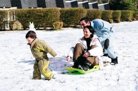 Location au ski Vvf Villages Les Cigalieres - Ax-Les-Thermes - Extérieur hiver