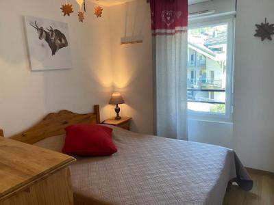 Location au ski Appartement 3 pièces 6 personnes (4) - Résidence Alba - Brides Les Bains