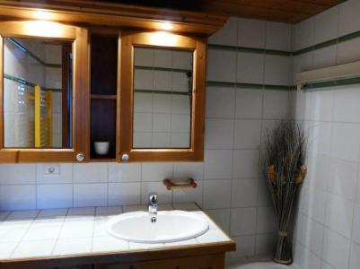 Rent in ski resort 3 room apartment 4 people (1) - Ginabelle 1 - Chamonix - Apartment