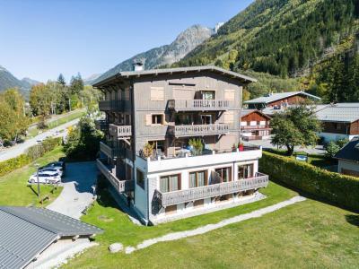 Ski en famille Hameau de la Blaitiere