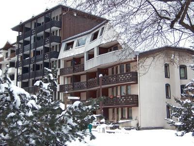 Бронирование резиденции на лыжном курорт Le Grépon