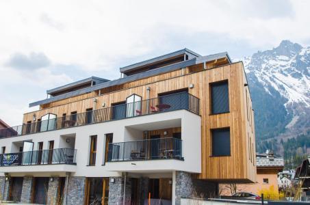 Бронирование резиденции на лыжном курорт Résidence Androsace du Lyret