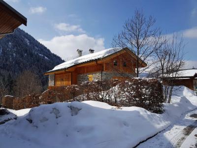 Rent in ski resort Chalet Alideale - Champagny-en-Vanoise - Winter outside