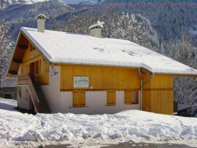 Location au ski Chalet Cristal - Champagny-en-Vanoise - Extérieur hiver
