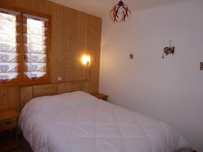 Location au ski Appartement 4 pièces 8 personnes (2) - Chalet Cristal - Champagny-en-Vanoise - Lit double