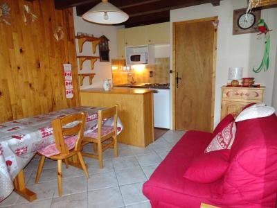 Rent in ski resort 3 room apartment 4 people (D18) - Les Hauts de Planchamp - Champagny-en-Vanoise - Kitchenette