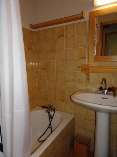 Rent in ski resort 3 room apartment 4 people (D18) - Les Hauts de Planchamp - Champagny-en-Vanoise
