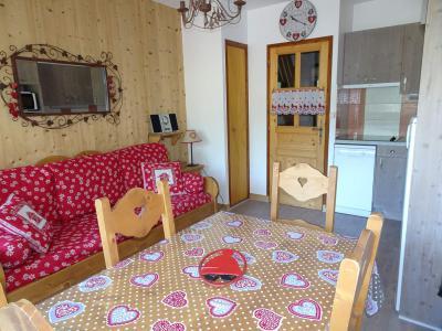 Location 2 personnes Appartement duplex 3 pièces 4 personnes (CHARDON) - Résidence Flor'Alpes