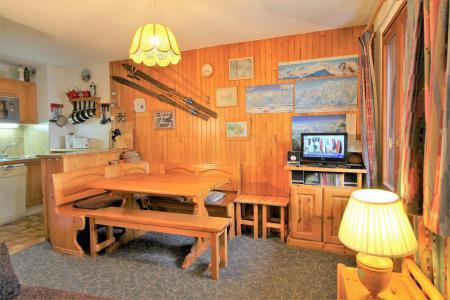 Location au ski Appartement 2 pièces cabine 6 personnes (034) - Résidence le Centre - Champagny-en-Vanoise