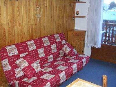 Location au ski Studio cabine 4 personnes (016) - Résidence le Centre - Champagny-en-Vanoise