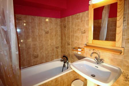 Location au ski Appartement 2 pièces coin montagne 5 personnes (006) - Résidence le Centre - Champagny-en-Vanoise