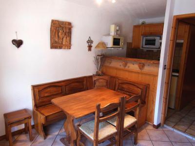 Location au ski Appartement 2 pièces 5 personnes (60) - Résidence le Centre - Champagny-en-Vanoise - Séjour