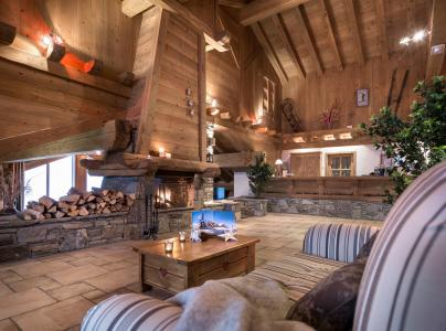 Rent in ski resort Résidence les Alpages de Champagny - Champagny-en-Vanoise - Reception