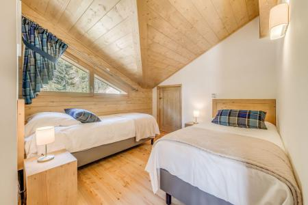 Rent in ski resort 4 room apartment 8 people (A13) - Résidence les Balcons Etoilés - Champagny-en-Vanoise - Single bed