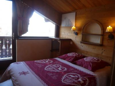 Rent in ski resort 3 room apartment 5 people - Résidence les Edelweiss - Champagny-en-Vanoise - Bedroom