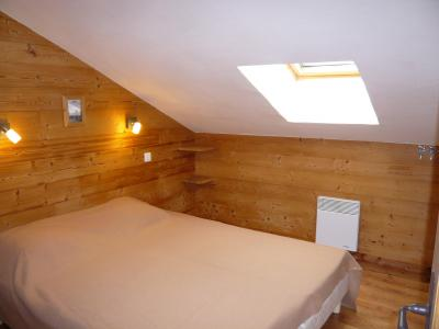 Rent in ski resort 3 room chalet 7 people - Résidence les Edelweiss - Champagny-en-Vanoise - Bedroom