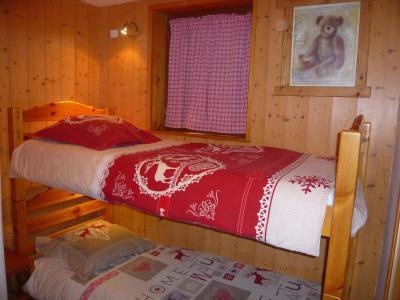 Location au ski Studio 4 personnes - Résidence les Edelweiss - Champagny-en-Vanoise - Lits superposés
