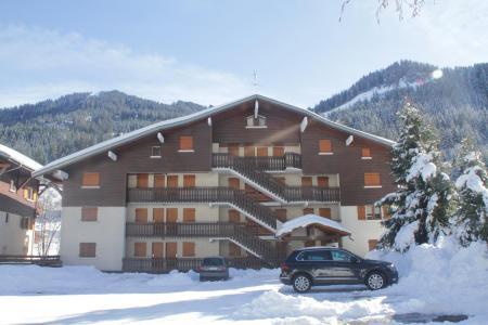 Бронирование апартаментов на лыжном куро Résidence le Mermy