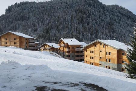 Ski tout compris Résidence les 4 Eléments