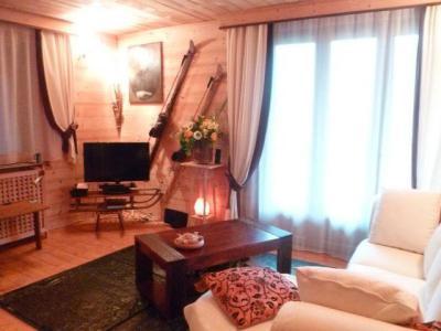 Rent in ski resort 3 room apartment sleeping corner 6 people (MAR001) - Résidence les Marguerites - Châtel - Living room
