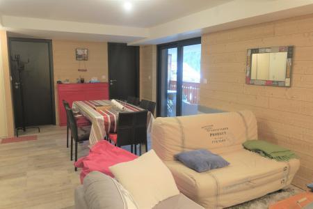 Бронирование резиденции на лыжном курорт Résidence les Soldanelles