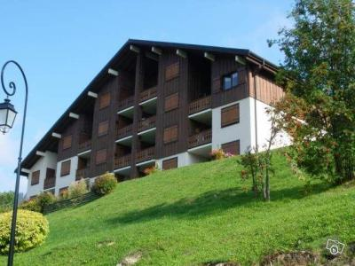 Rent in ski resort 2 room apartment sleeping corner 5 people (002) - Résidence les Sorbiers - Châtel