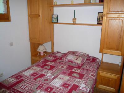 Rent in ski resort 2 room apartment 5 people (1) - Résidence Perle des Neiges - Combloux