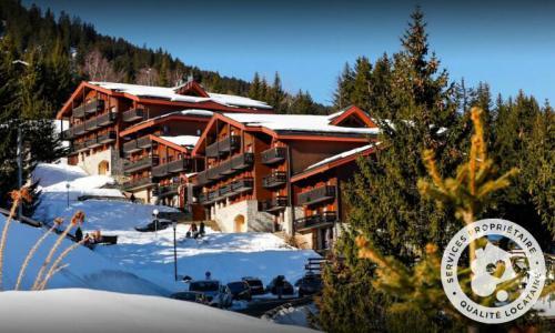 Бронирование апартаментов на лыжном куро Résidence les Brigues - Maeva Home