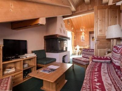Noël au ski Residence Toutounier