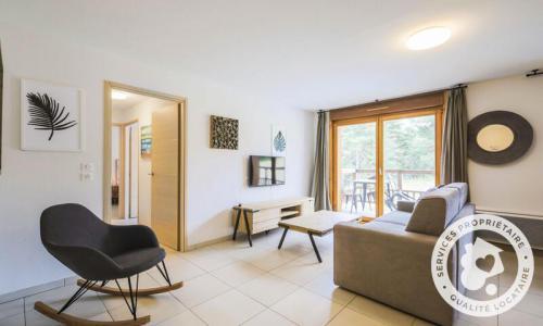 Аренда на лыжном курорте Апартаменты 4 комнат 8 чел. (Sélection 72m²-1) - Résidence les Mélèzes - Maeva Home - La Joue du Loup - зимой под открытым небом