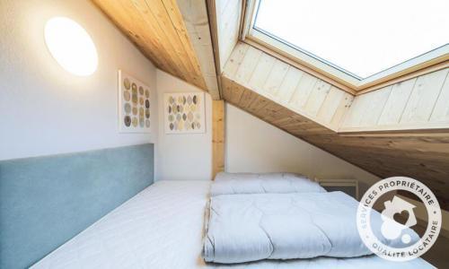 Аренда на лыжном курорте Апартаменты 3 комнат 6 чел. (Sélection -3) - Résidence les Mélèzes - Maeva Home - La Joue du Loup - зимой под открытым небом