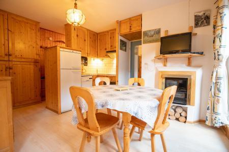 Аренда на лыжном курорте Апартаменты 2 комнат 4 чел. (GE21G) - Résidence les Gentianes - La Norma - апартаменты