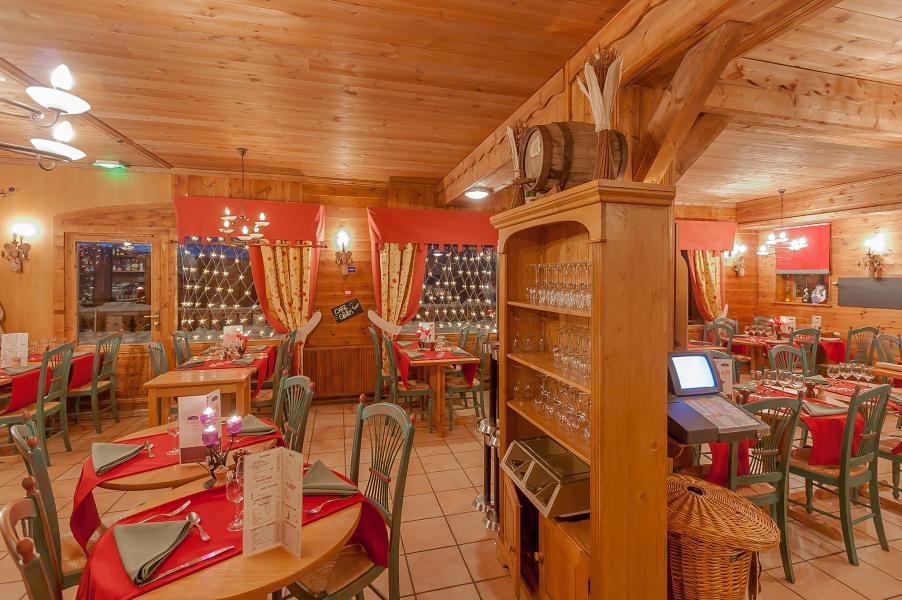 Location au ski Hôtel les Balcons Village - La Plagne - Intérieur
