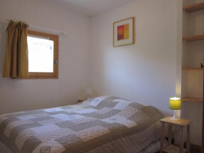 Location au ski Chalet 6 pièces 10 personnes (10) - Chalets des Alpages - La Plagne - Appartement