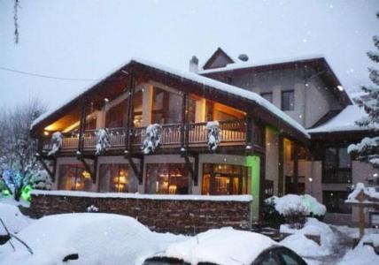 Location au ski Hotel La Tourmaline - La Plagne - Extérieur hiver