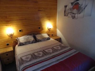 Аренда на лыжном курорте Апартаменты 2 комнат 5 чел. (02) - La Résidence Améthyste - La Plagne - Комната