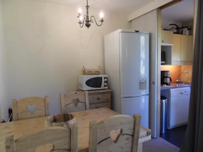 Аренда на лыжном курорте Апартаменты 2 комнат 4 чел. (64) - La Résidence Améthyste - La Plagne