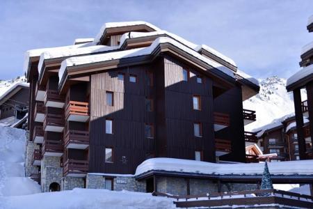 Аренда на лыжном курорте La Résidence Béryl - La Plagne - зимой под открытым небом