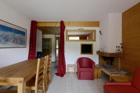 Аренда на лыжном курорте Апартаменты 3 комнат 7 чел. (85) - La Résidence St Jacques - La Plagne