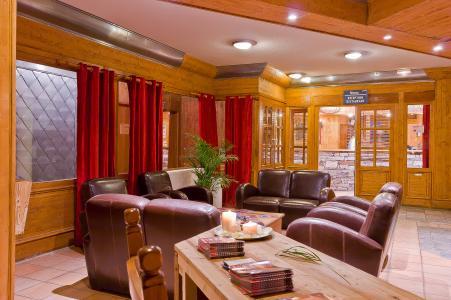 Location au ski Les Balcons de Belle Plagne - La Plagne - Réception