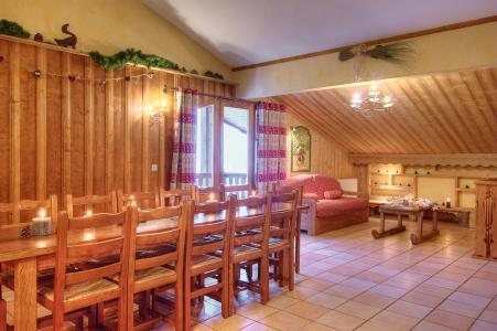Location au ski Les Balcons de Belle Plagne - La Plagne - Salle à manger