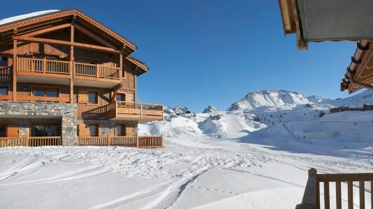 Rental La Plagne : Les Granges du Soleil winter