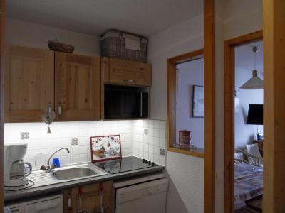 Аренда на лыжном курорте Апартаменты 2 комнат 5 чел. (36) - Résidence Carène - La Plagne