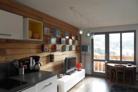 Аренда на лыжном курорте Апартаменты 2 комнат 4 чел. (26) - Résidence Carène - La Plagne - Небольш&