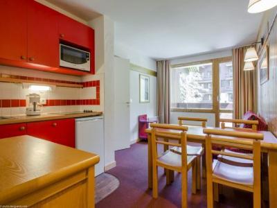 Location au ski Appartement 2 pièces 4 personnes (741 ) - Residence Digitale - La Plagne