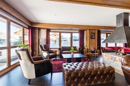 Location au ski Résidence Lagrange les Chalets d'Edelweiss - La Plagne - Réception
