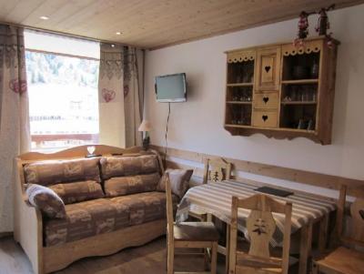 Location au ski Studio 4 personnes (208) - Résidence le Vercors - La Plagne - Appartement